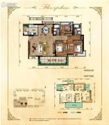�h珑湾4室2厅2卫142平方米户型图