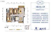 美的・梧桐庄园3室2厅2卫120平方米户型图