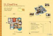 中南世纪锦城3室2厅2卫139平方米户型图