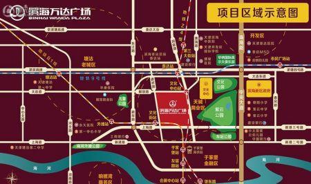 天津滨海万达广场