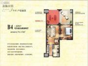 东和福湾1室2厅1卫78平方米户型图