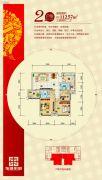 东成中心3室2厅2卫112平方米户型图