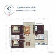 万宏国际3室2厅1卫116--117平方米户型图