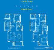 中航樾府168平方米户型图