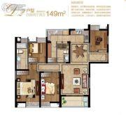 堰湾长堤4室2厅2卫149平方米户型图