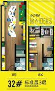 万科中心城2室3厅1卫0平方米户型图