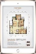 和泓江山国际2室2厅1卫0平方米户型图