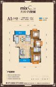 天润万象城3室2厅2卫125平方米户型图