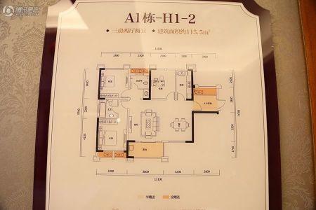 长房·半岛蓝湾-楼盘详情-长沙腾讯房产