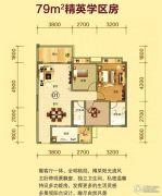 华英城三期3室2厅2卫79平方米户型图