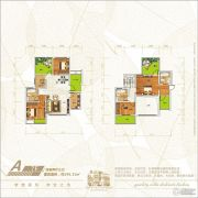 新恒基翡翠城4室2厅3卫145平方米户型图
