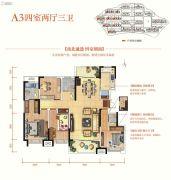 上实城开自然界4室2厅3卫0平方米户型图