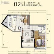 祥辉苑星座1室2厅1卫58平方米户型图
