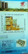 太阳城广场2室2厅1卫65平方米户型图