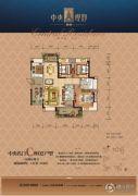 中央观邸3室2厅2卫117--118平方米户型图