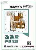 润玉时代城4室2厅2卫118平方米户型图
