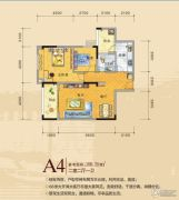 御景江城2室2厅1卫100平方米户型图