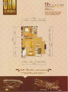 华晨国际广场2室2厅1卫93--94平方米户型图