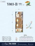 碧桂园・月亮湾1室1厅1卫46平方米户型图