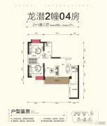 仁海・海东国际2室2厅1卫96平方米户型图