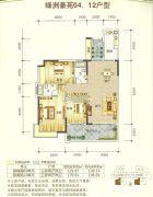 绿洲豪苑3室2厅2卫129平方米户型图