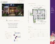 三江国际丽城阅世集3室2厅2卫117平方米户型图