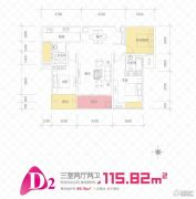 佳诚长安集3室2厅2卫0平方米户型图