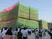上庄创新产业园实景图