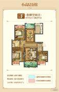 远洋・香奈河畔左岸3室2厅1卫115平方米户型图