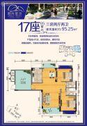 阳光金沙3室2厅2卫95平方米户型图