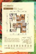 中集国际城五期4室2厅2卫149平方米户型图