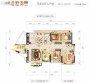 中熙・君墅湾4室2厅2卫0平方米户型图