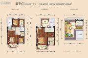 保利国宾首府5室2厅4卫172平方米户型图