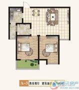 中原新天地2室2厅1卫79平方米户型图
