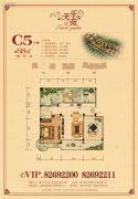 天乐苑二期1室1厅1卫68平方米户型图