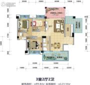 南城水岸3室2厅2卫99平方米户型图