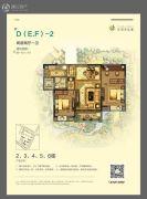 天元四季花城2室2厅1卫99--101平方米户型图
