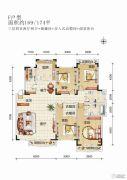 欧华逸景香山4室2厅2卫169--174平方米户型图