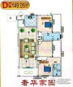 龙佳大厦3室2厅2卫149平方米户型图