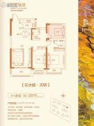 亚星盛世云水居3室2厅2卫110--111平方米户型图