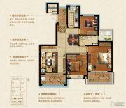 恒大悦珑湾3室2厅1卫111平方米户型图