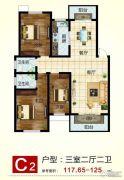 姜水龙湾3室2厅2卫117--125平方米户型图