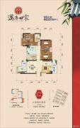 汉唐世家3室2厅2卫120平方米户型图