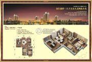 汉中智慧城3室2厅2卫117--118平方米户型图