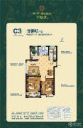 伟东湖山美地・书香郡2室1厅1卫88平方米户型图