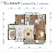 碧桂园湖光山色3室2厅2卫115平方米户型图