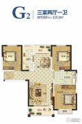 大郑东悦湖会3室2厅1卫115平方米户型图
