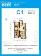永定河孔雀城空港壹号2室2厅1卫80平方米户型图