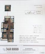 德信舟山府3室2厅2卫0平方米户型图