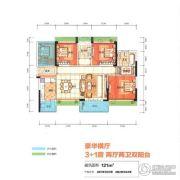 恒裕・世纪广场2室2厅2卫121平方米户型图